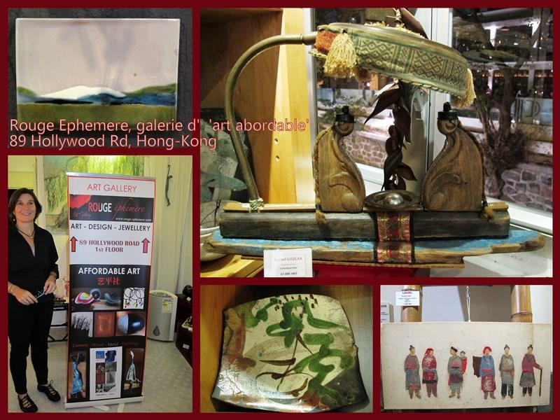 galerie Rouge Ephemere, Hong Kong1 b